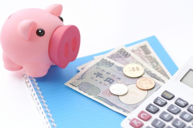 あなたの家の貯蓄額はいくらですか?